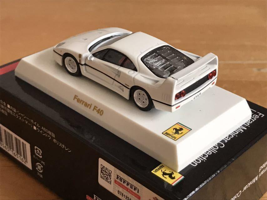 1/64 京商 フェラーリ ミニカー コレクション リミテッド パールホワイト3台セット F40 F50 エンツォ_画像3
