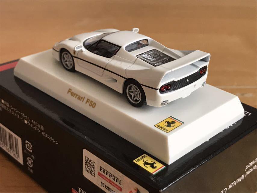 1/64 京商 フェラーリ ミニカー コレクション リミテッド パールホワイト3台セット F40 F50 エンツォ_画像9