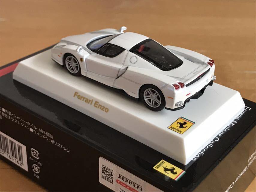 1/64 京商 フェラーリ ミニカー コレクション リミテッド パールホワイト3台セット F40 F50 エンツォ_画像6