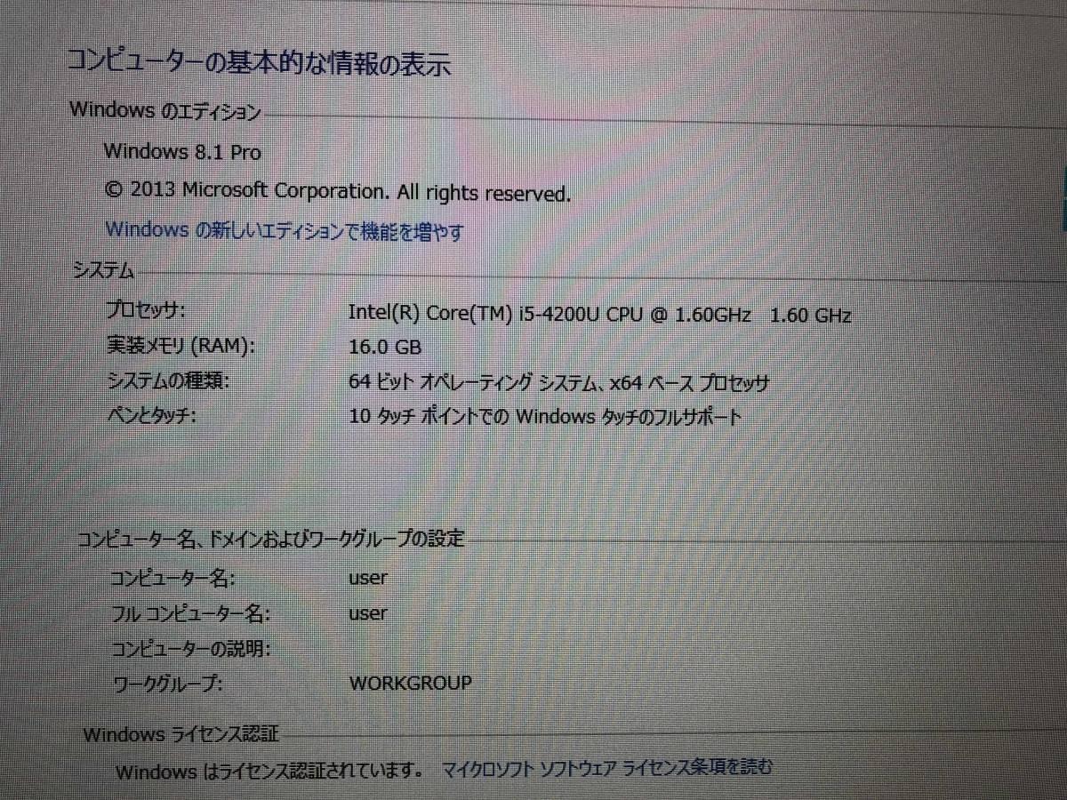 ほぼ未使用品☆SONY VAIO Tap21 SVT2122SBJ☆カスタム済(SSD512GB,メモリ16GB)_画像5