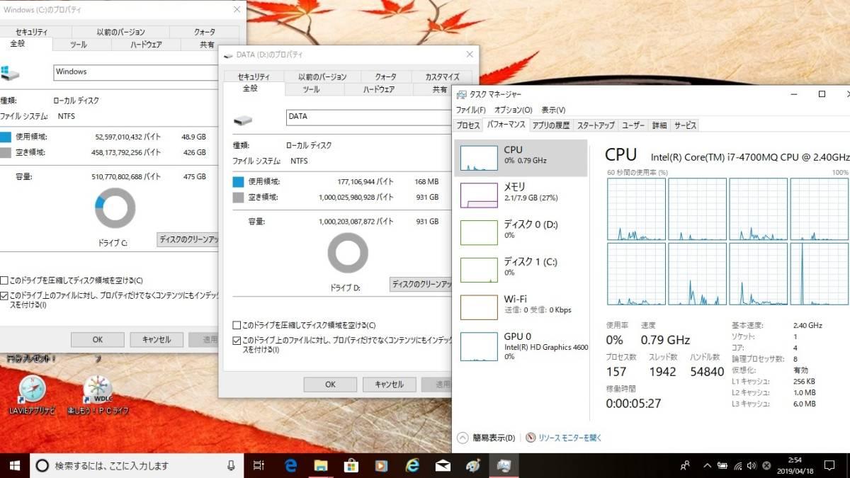 C:SSD512GB+D:SSHD1000GB i7-4700MQ+8GB
