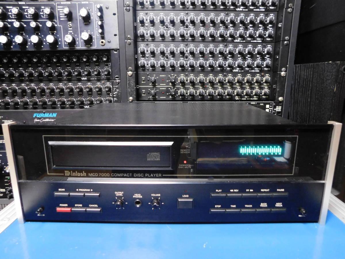ジャンク McIntosh MCD 7000    マッキントッシュ MCD7000 CDプレーヤー  CDデッキ
