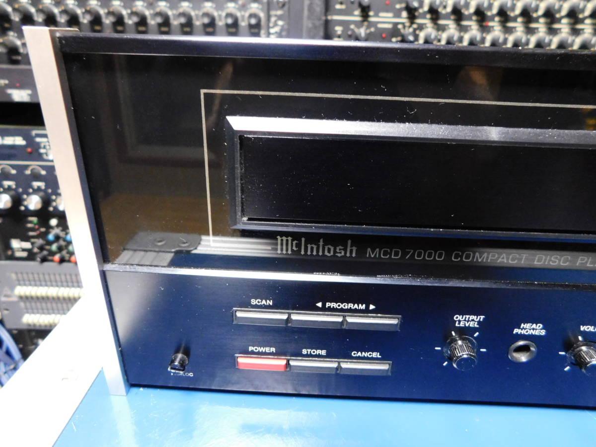 ジャンク McIntosh MCD 7000    マッキントッシュ MCD7000 CDプレーヤー  CDデッキ_画像2