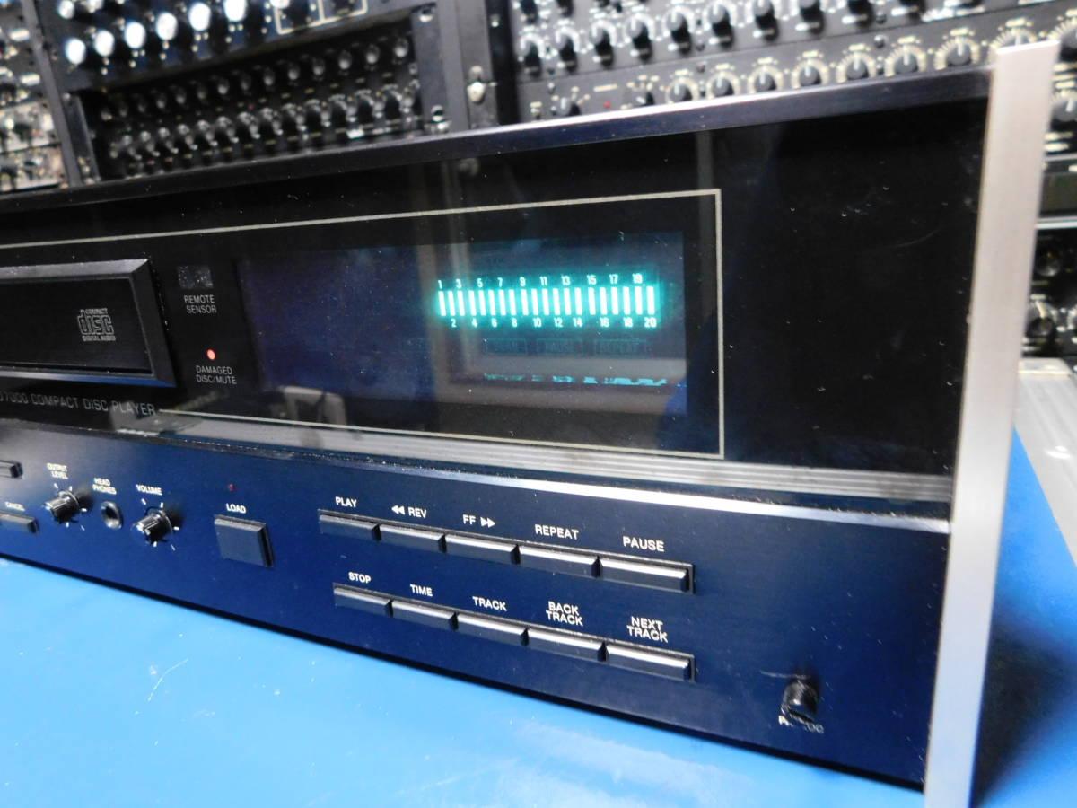 ジャンク McIntosh MCD 7000    マッキントッシュ MCD7000 CDプレーヤー  CDデッキ_画像3