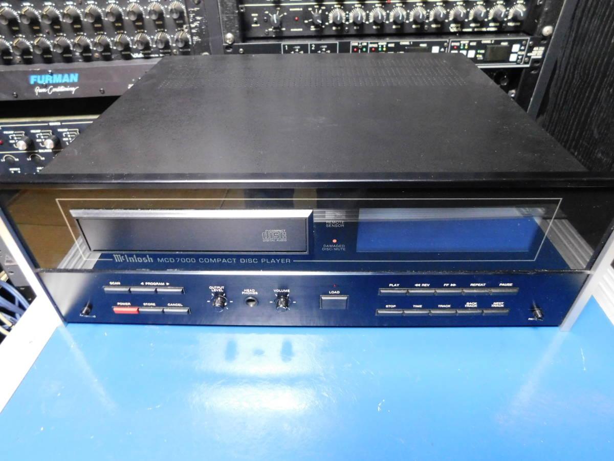 ジャンク McIntosh MCD 7000    マッキントッシュ MCD7000 CDプレーヤー  CDデッキ_画像5