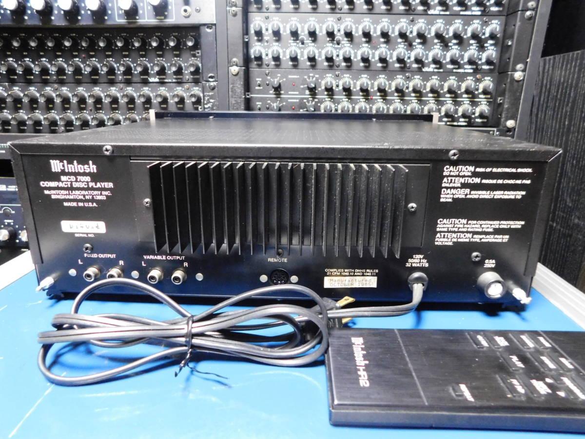 ジャンク McIntosh MCD 7000    マッキントッシュ MCD7000 CDプレーヤー  CDデッキ_画像6