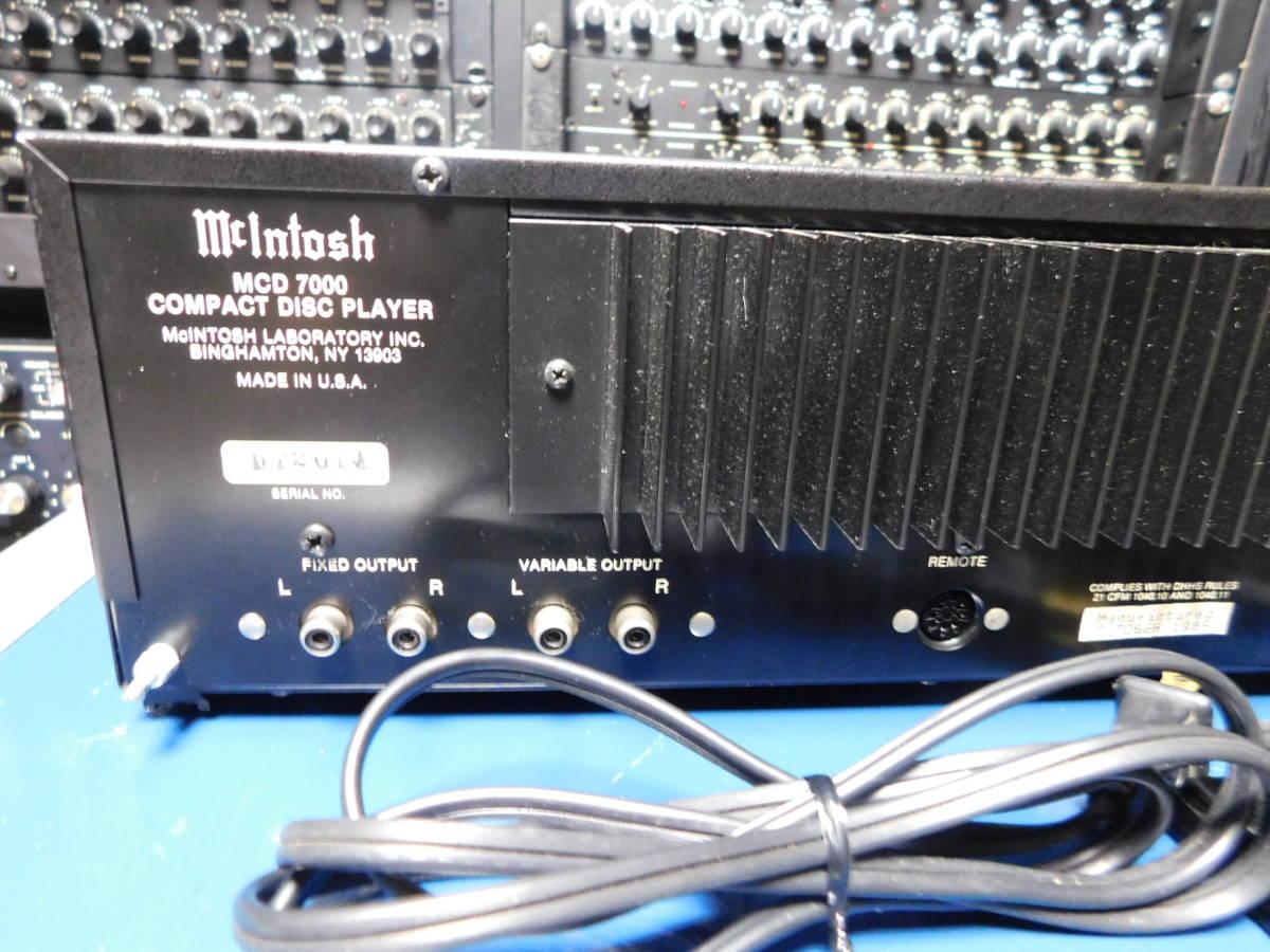 ジャンク McIntosh MCD 7000    マッキントッシュ MCD7000 CDプレーヤー  CDデッキ_画像7