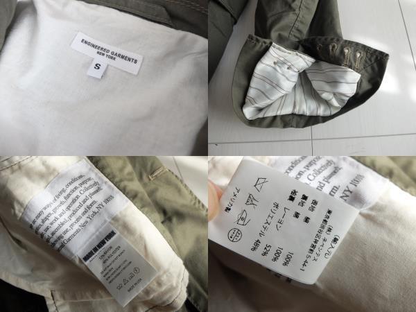 新品同様★人気★春★ Engineered Garments エンジニアードガーメンツ Ghurka jacket-French Twill オリーブS_画像7
