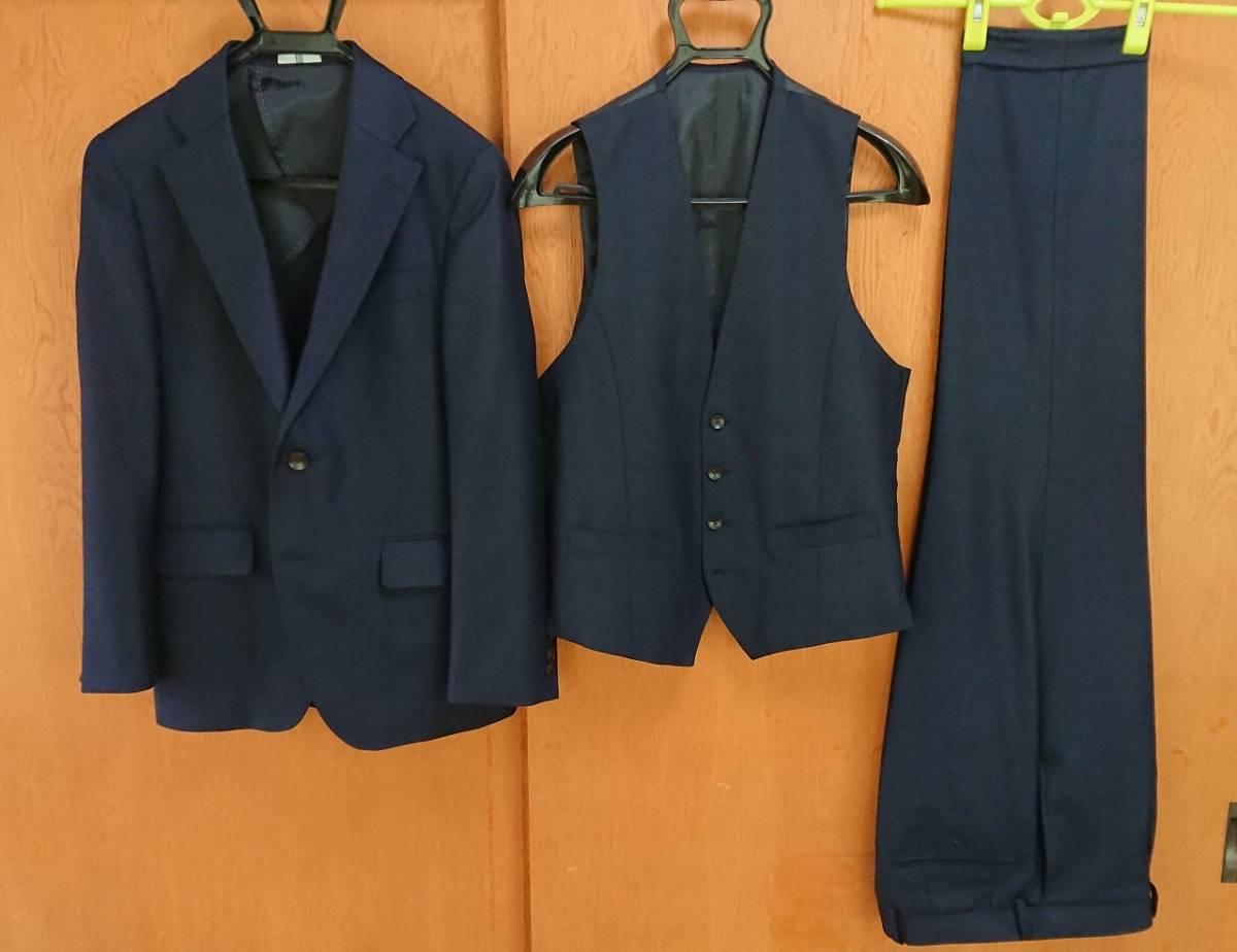 ■スーツセレクト スリーピース スリムテーバード ネイビー 格子 濃紺 A4