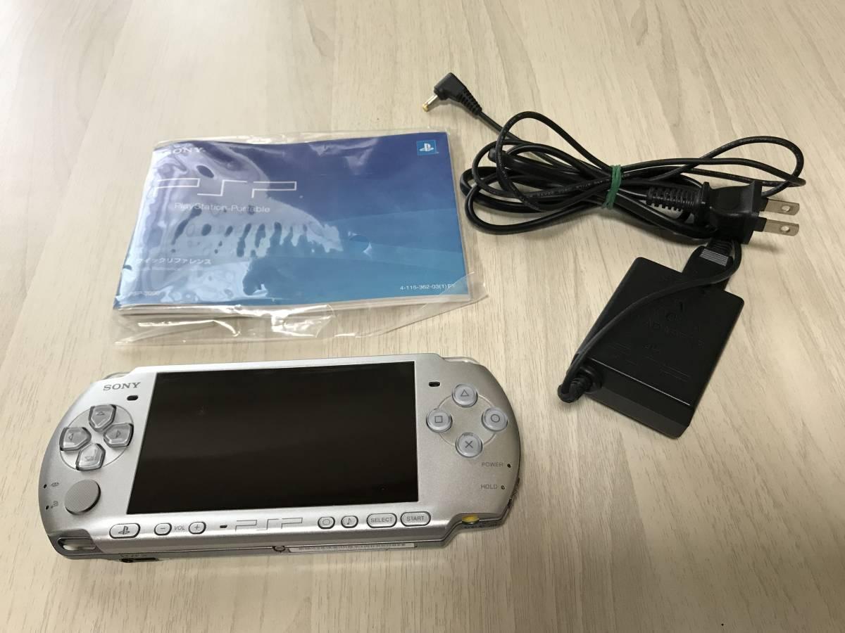 PSP-3000 ミスティックシルバー ジャンク品_画像2