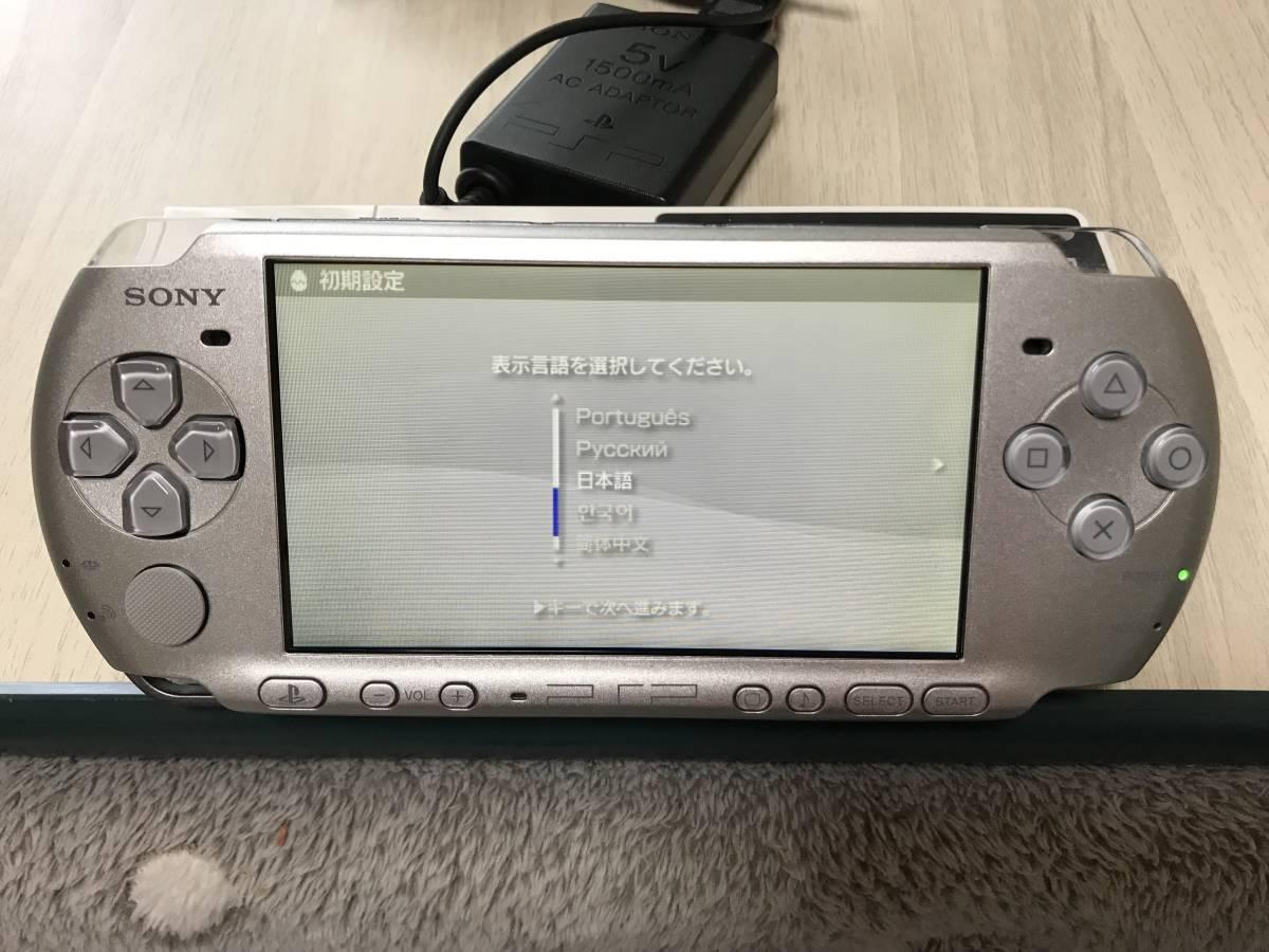 PSP-3000 ミスティックシルバー ジャンク品_画像3
