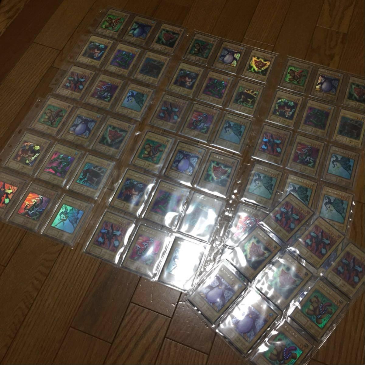 遊戯王 遊戯王カード コレクション 完全引退品 引退 初期 初期カード レア 希少 絶版 限定 まとめ売り プロモ ウルシク _画像2