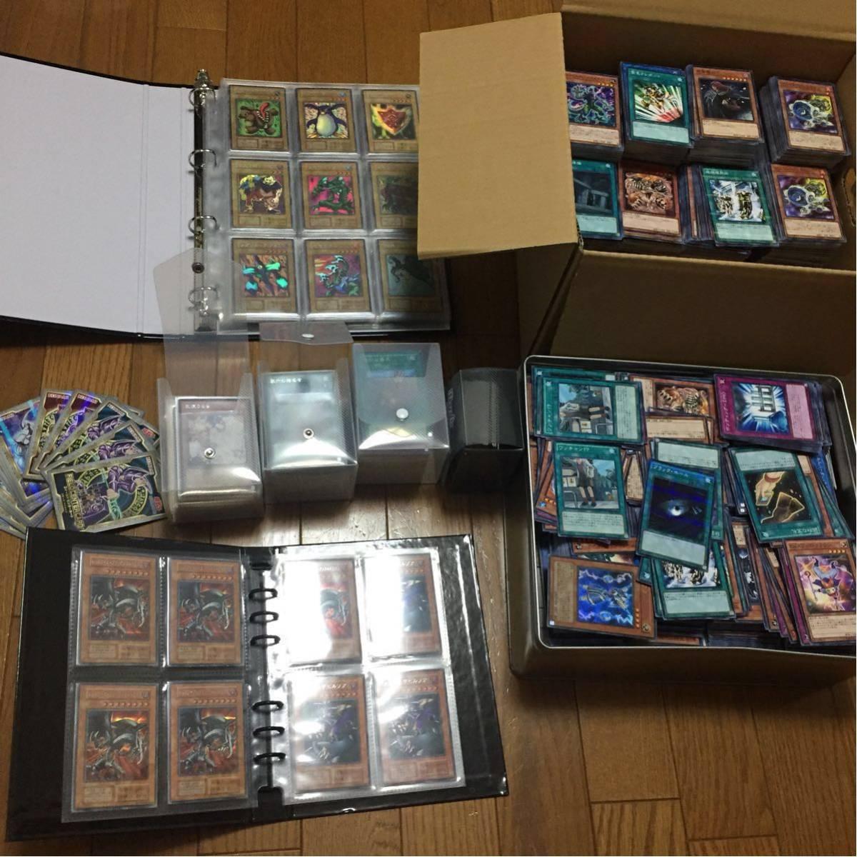 遊戯王 遊戯王カード コレクション 完全引退品 引退 初期 初期カード レア 希少 絶版 限定 まとめ売り プロモ ウルシク