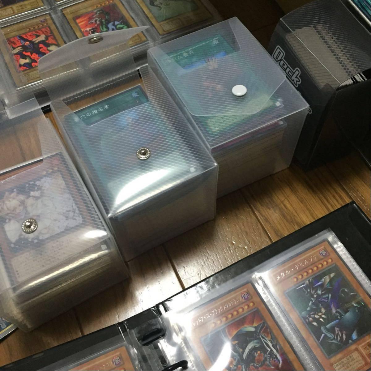 遊戯王 遊戯王カード コレクション 完全引退品 引退 初期 初期カード レア 希少 絶版 限定 まとめ売り プロモ ウルシク _画像8
