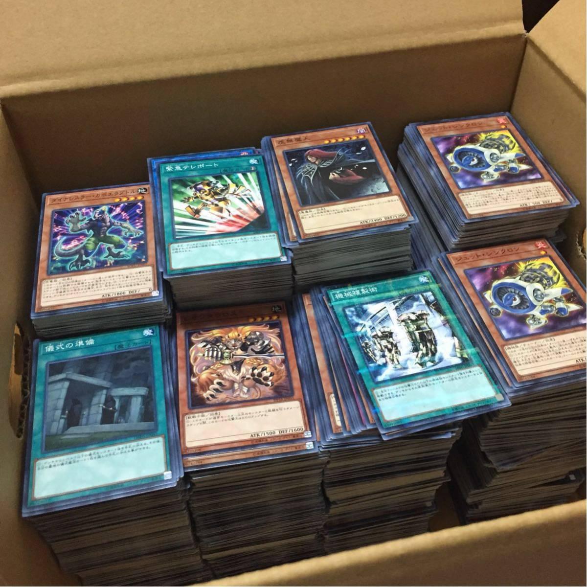遊戯王 遊戯王カード コレクション 完全引退品 引退 初期 初期カード レア 希少 絶版 限定 まとめ売り プロモ ウルシク _画像9