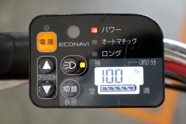 ★7001 PANASONIC 電動アシスト自転車 ビビ・DX 26型 内装3段変速 プラズマシルバー(BE-END636S) ★_画像3