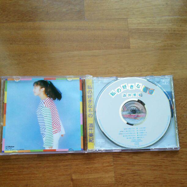 酒井美紀 CD 「私の好きなもの」_画像2