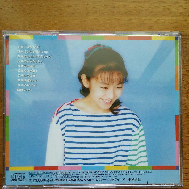 酒井美紀 CD 「私の好きなもの」_画像3