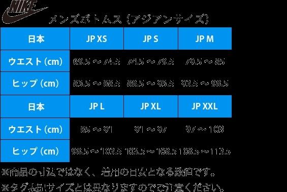 Mサイズ新品【NIKE 】 ナイキウェア テックフリースジョガーパンツ TECH FLEECE JOGGER pants_画像6