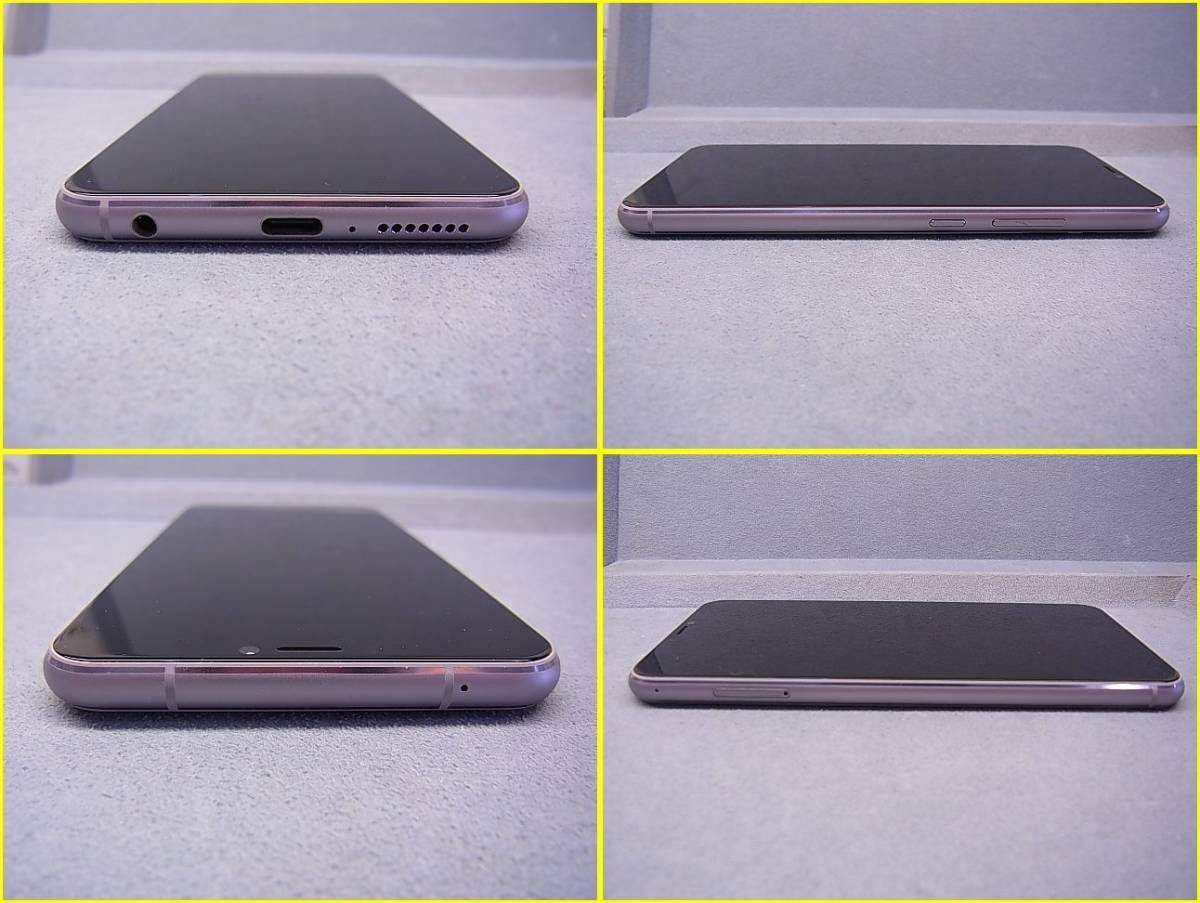 【美品】ASUS ZenFone5 ASUS_X00QD ZE620KL-SL スペースシルバー SIMフリー_画像7