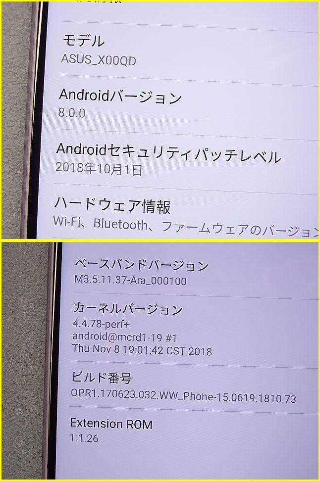 【美品】ASUS ZenFone5 ASUS_X00QD ZE620KL-SL スペースシルバー SIMフリー_画像5