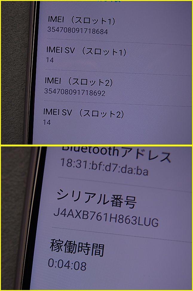 【美品】ASUS ZenFone5 ASUS_X00QD ZE620KL-SL スペースシルバー SIMフリー_画像4