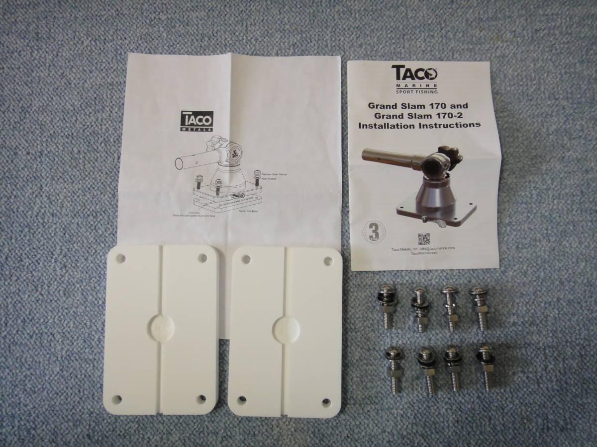 タコ グランドスラム GS170 アウトリガーホルダー TACO GRAND SLAM 170 OUTRIGGER HOLDER センターリガーにも 新品箱入り_画像9