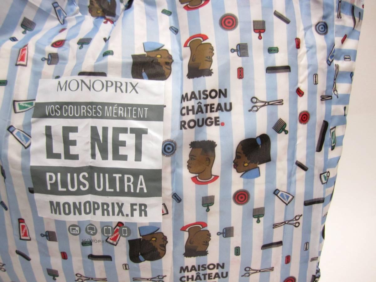 パリ土産ダントツ人気★モノプリ★エコバッグ/アフリカの床屋さん_画像2
