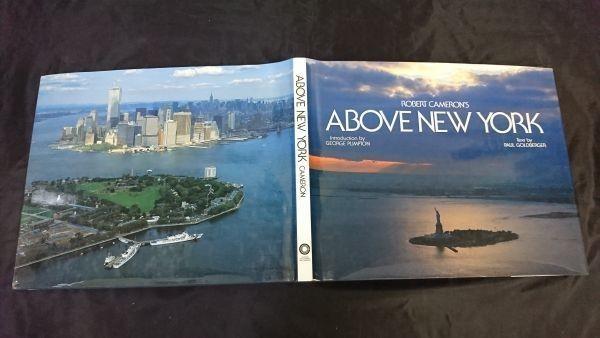 洋書 『ニューヨーク空中散歩写真集 Above New York』 ロバート・キャメロン(Robert Cameron) 今はなきワールドセンタービルの写真あり_画像1