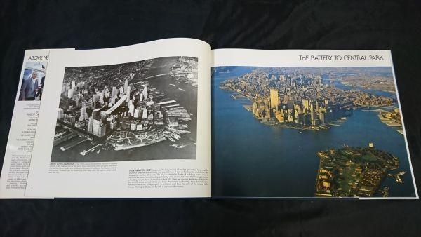 洋書 『ニューヨーク空中散歩写真集 Above New York』 ロバート・キャメロン(Robert Cameron) 今はなきワールドセンタービルの写真あり_画像2