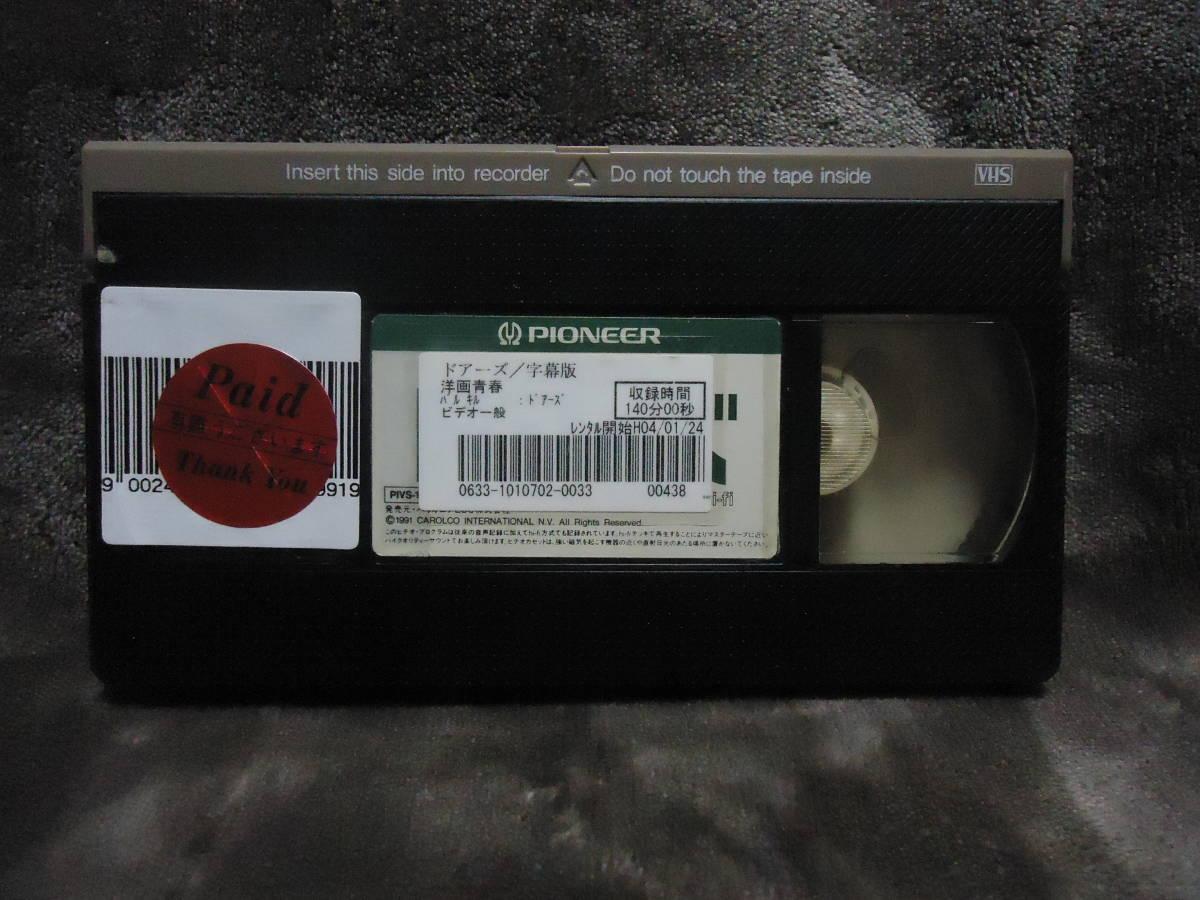 [ VHS ] ドアーズ (レンタルアップ)  字幕スーパー  ジム・モリソン 監督 オリバー・ストーン_画像4