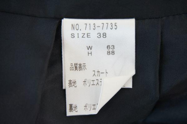 即決 銀座マギー MAGGY 膝丈 フレアースカート 38 ブラック バックジップ ボトムス レディース [552569] クリックポストも可能です! #⑥_画像5