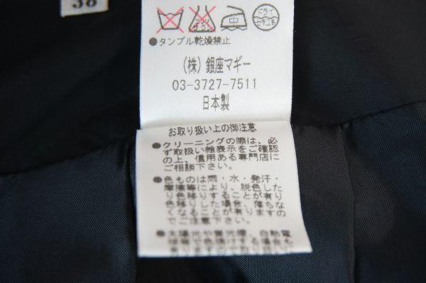 即決 銀座マギー MAGGY 膝丈 フレアースカート 38 ブラック バックジップ ボトムス レディース [552569] クリックポストも可能です! #⑥_画像6