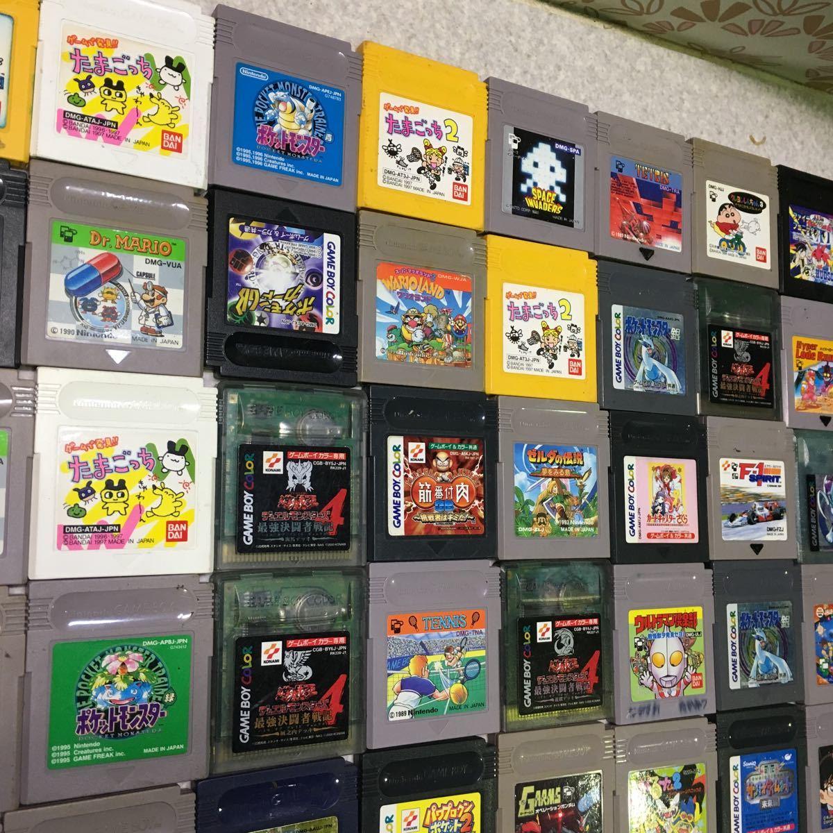 A10-1(J436) Nintendo GB ゲームボーイソフト まとめて223点 動作未確認 ジャンク品_画像4