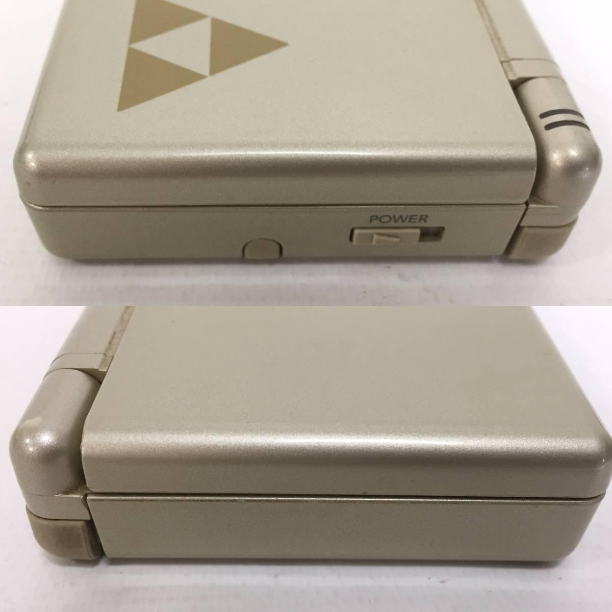 ニンテンドー DS Lite 本体 ゴールド DSライト ゼルダの伝説仕様 海外版 北米版 タッチペン アダプター 取説 箱付 動作品 Nintendo1904414_画像8