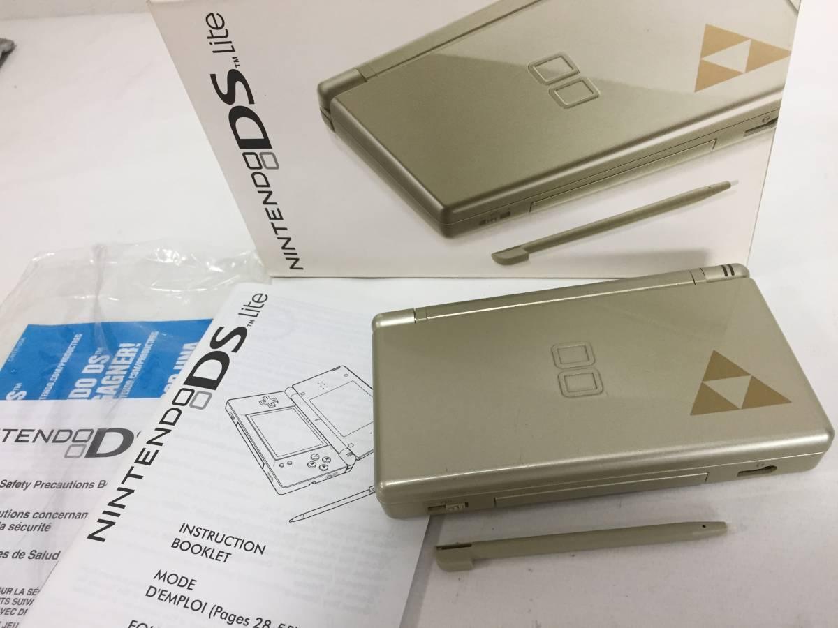ニンテンドー DS Lite 本体 ゴールド DSライト ゼルダの伝説仕様 海外版 北米版 タッチペン アダプター 取説 箱付 動作品 Nintendo1904414