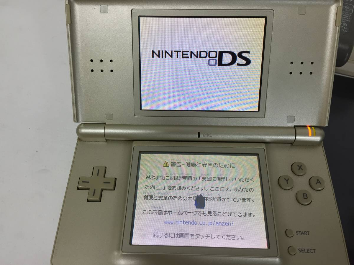 ニンテンドー DS Lite 本体 ゴールド DSライト ゼルダの伝説仕様 海外版 北米版 タッチペン アダプター 取説 箱付 動作品 Nintendo1904414_画像2