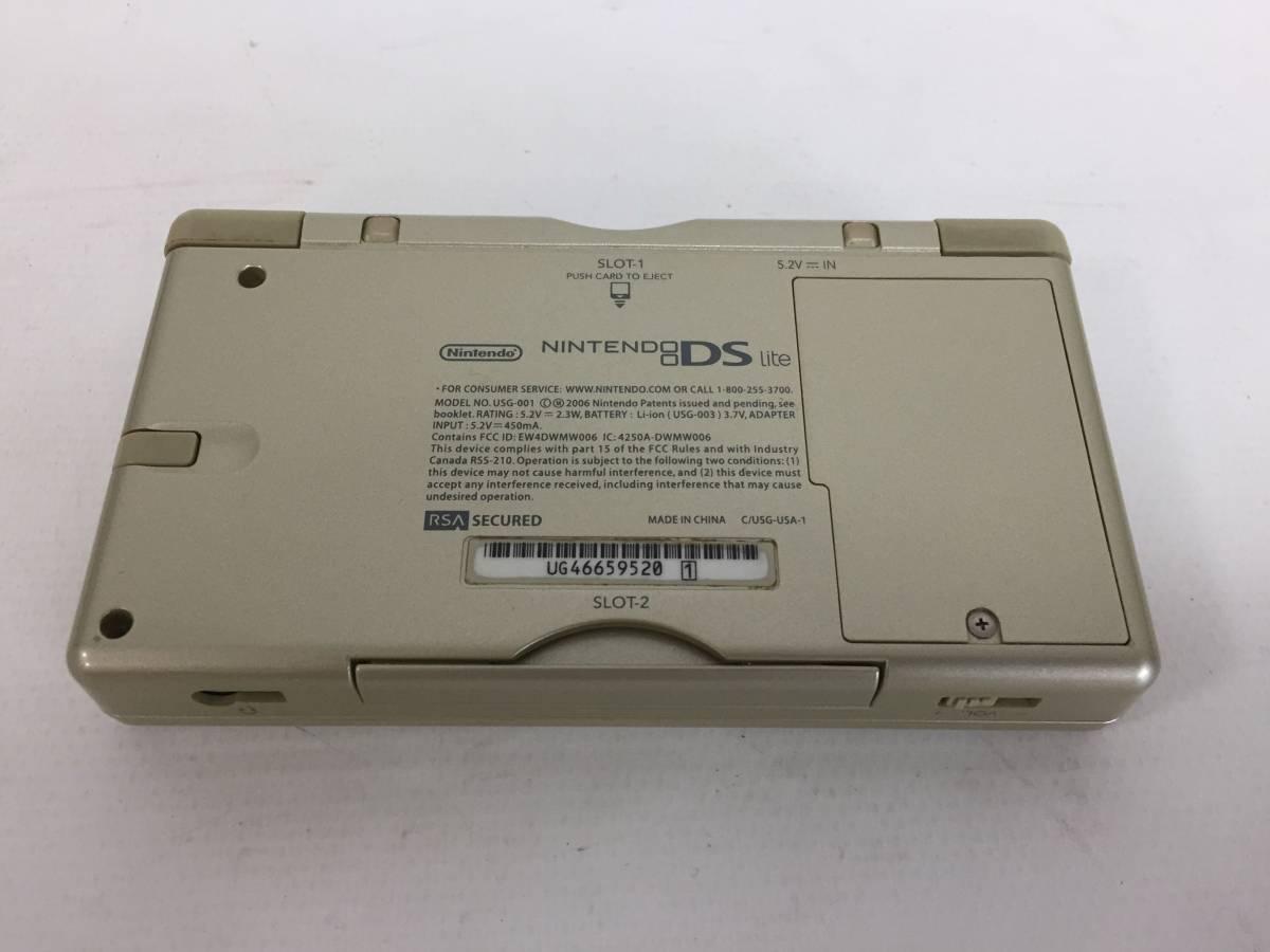 ニンテンドー DS Lite 本体 ゴールド DSライト ゼルダの伝説仕様 海外版 北米版 タッチペン アダプター 取説 箱付 動作品 Nintendo1904414_画像5