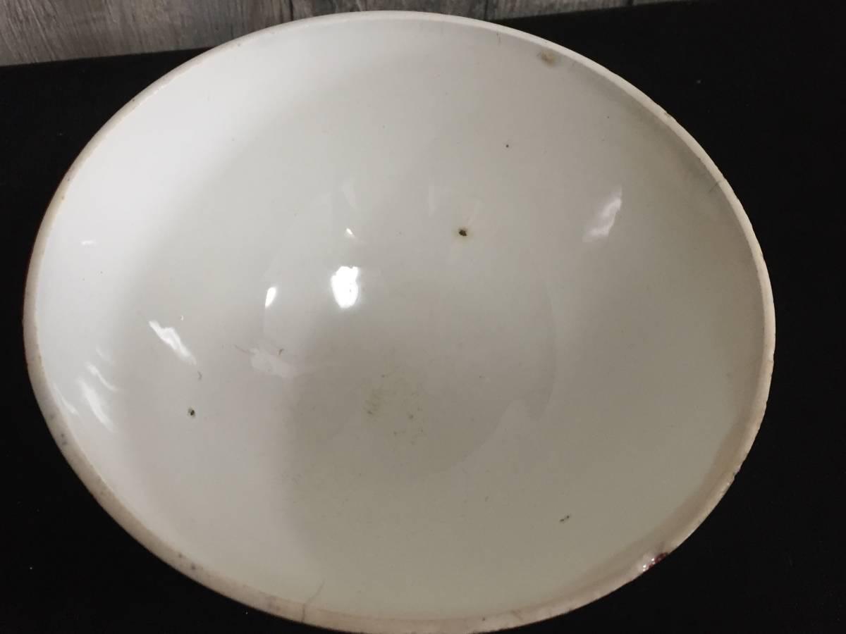 フランス製 アンティーク カフェオレボウル ホワイトxレッド 花 葉 陶器 食器 ヴィンテージ 1904435_画像7