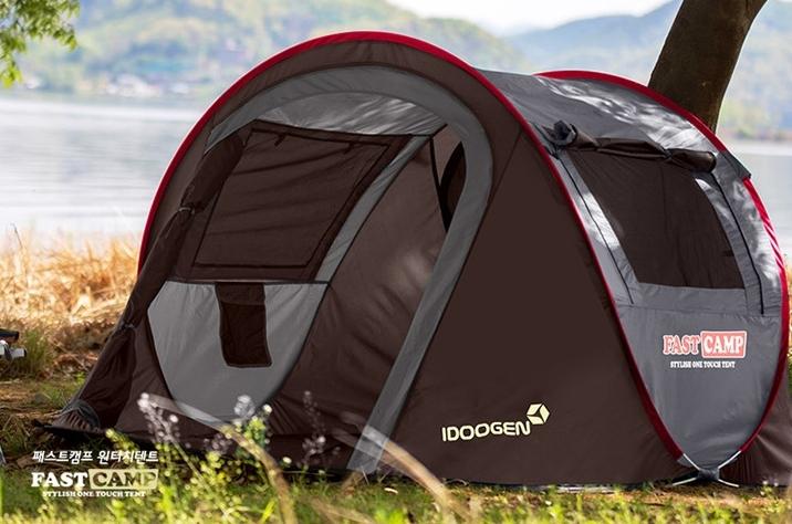 設営時間短縮!ワンタッチドーム型テント簡単展開 アウトドア キャンプバーベキューBBQ 3~4人用