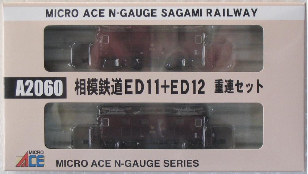 マイクロエース A2060 相模鉄道 ED11+ED12 重連セット