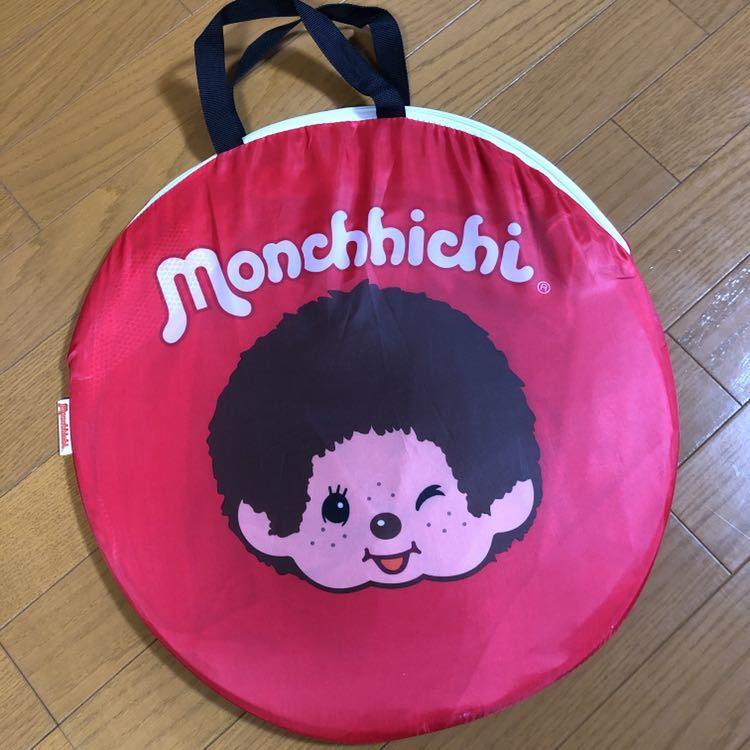新品同様☆ モンチッチ テント 海外限定 レア品です