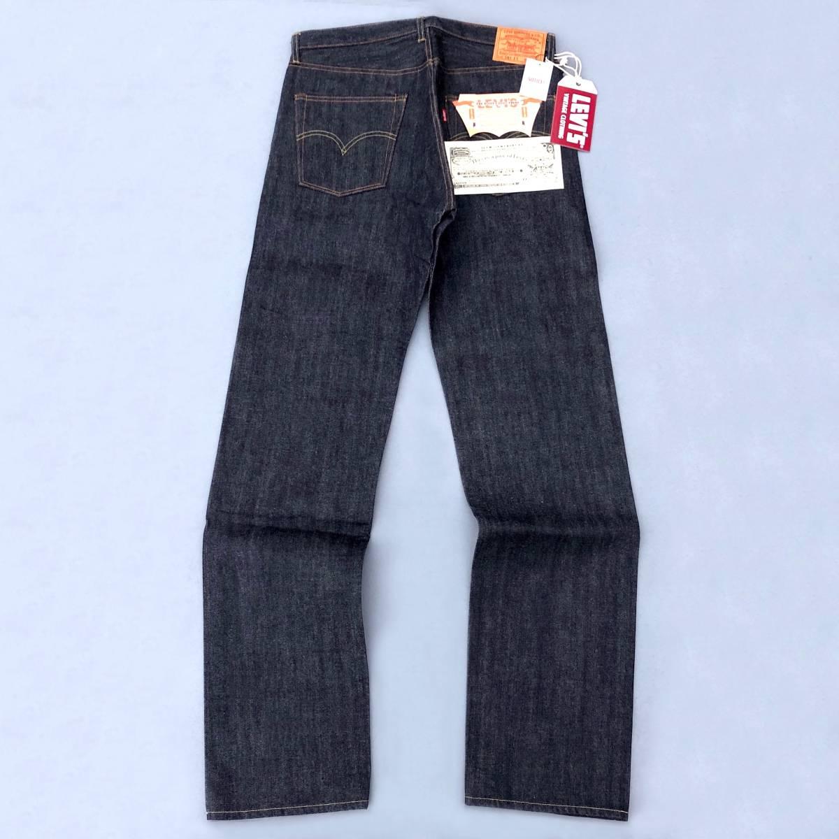旧 米国製 1955モデル 日本企画 LEVI'S VINTAGE CLOTHING 501XX 55501-0051 W34 L36 リジッド 新品デニムパンツ アメリカUSA製 50s 55s LVC_画像1