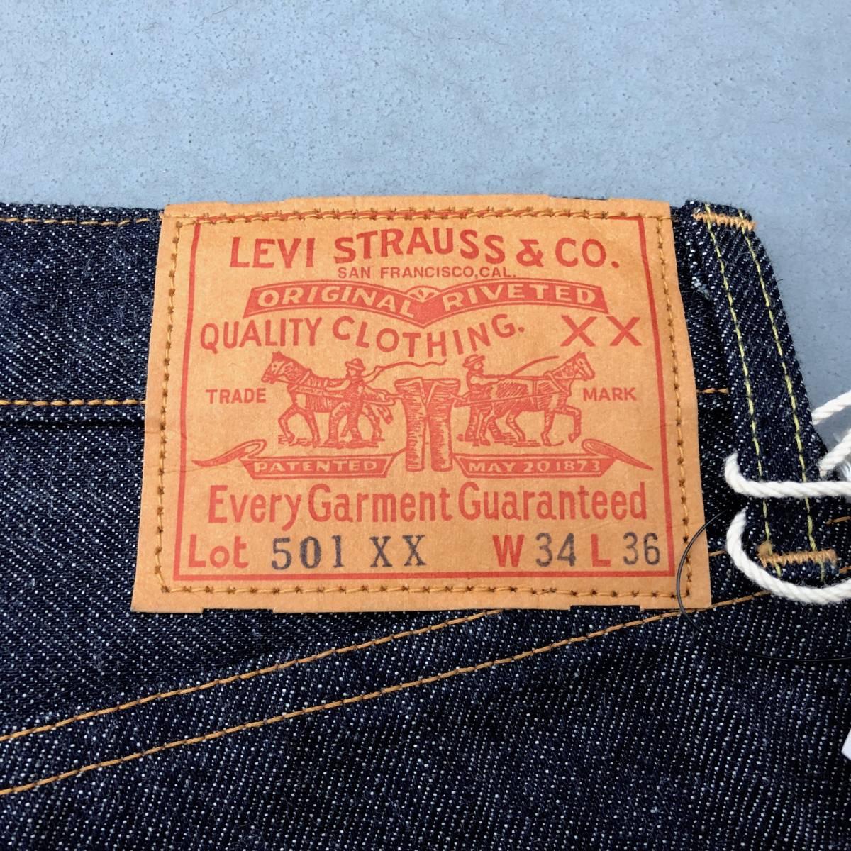 旧 米国製 1955モデル 日本企画 LEVI'S VINTAGE CLOTHING 501XX 55501-0051 W34 L36 リジッド 新品デニムパンツ アメリカUSA製 50s 55s LVC_画像4