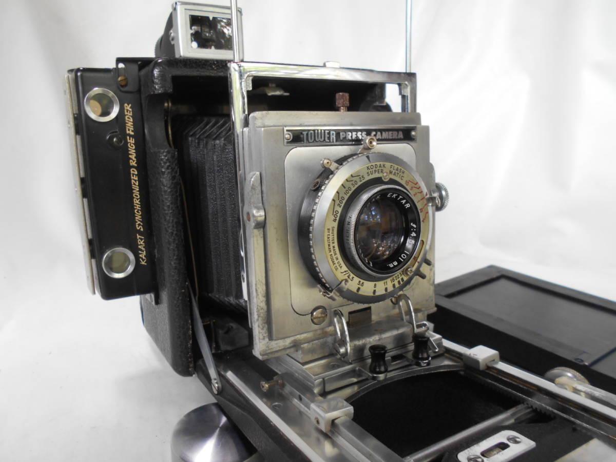 Tower press camera  Kodak Ektar 101mmF4.5  コダック エクター