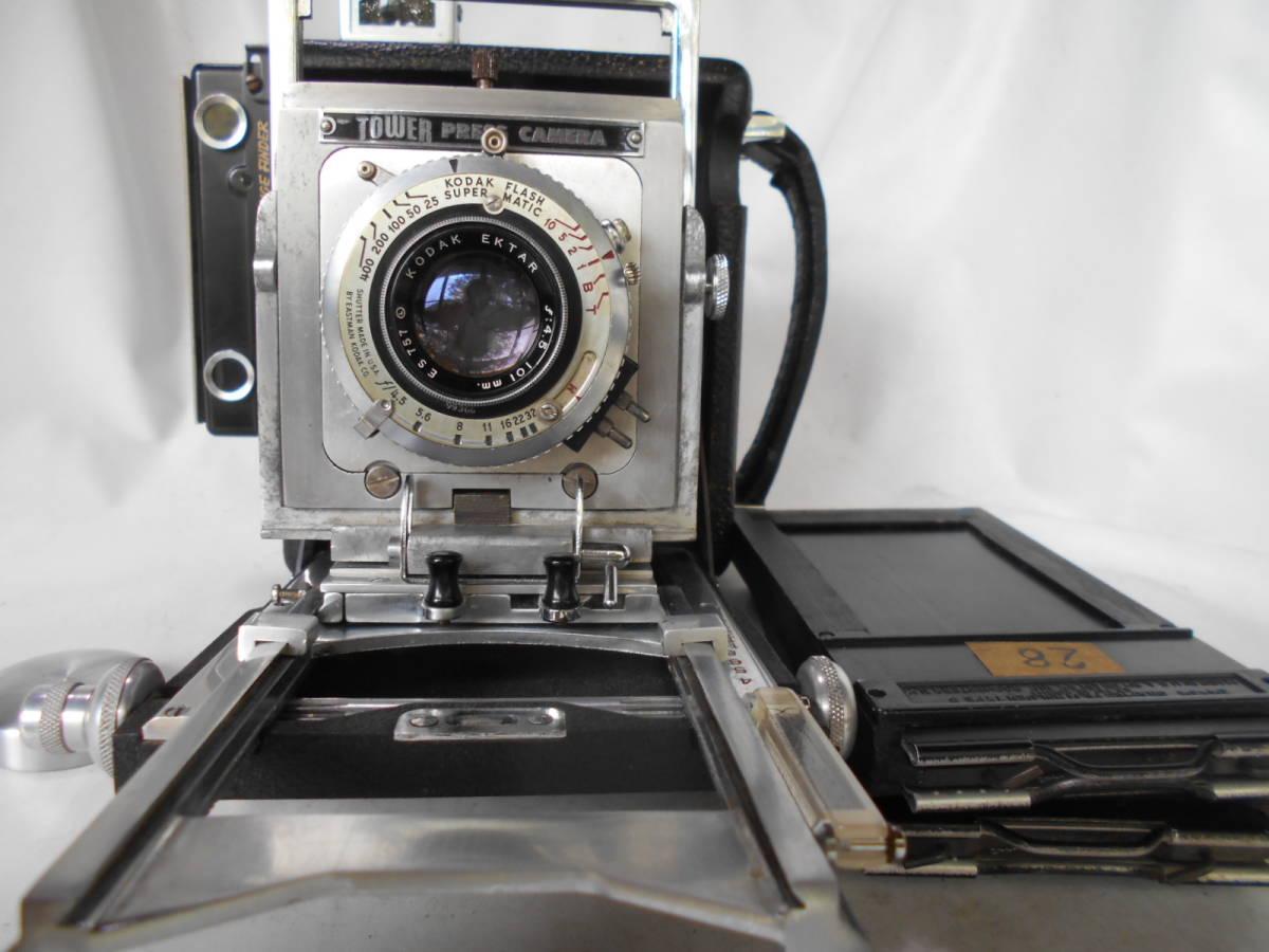 Tower press camera  Kodak Ektar 101mmF4.5  コダック エクター_画像2