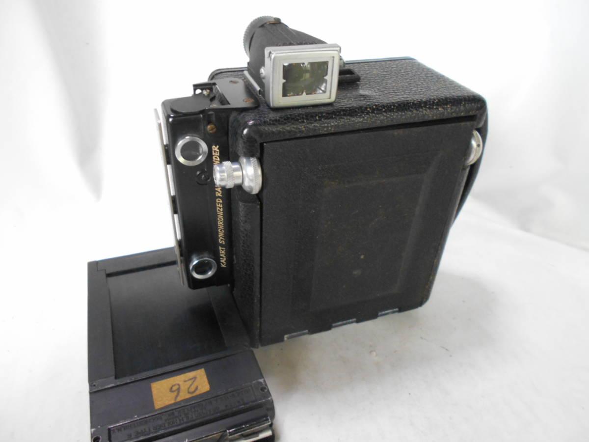 Tower press camera  Kodak Ektar 101mmF4.5  コダック エクター_画像10