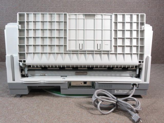 NEC / ドットプリンタ MultiImpact 700XX2N / シートフィーダ(PR-D700XX) 前後トレイ付 / No.E203_画像2