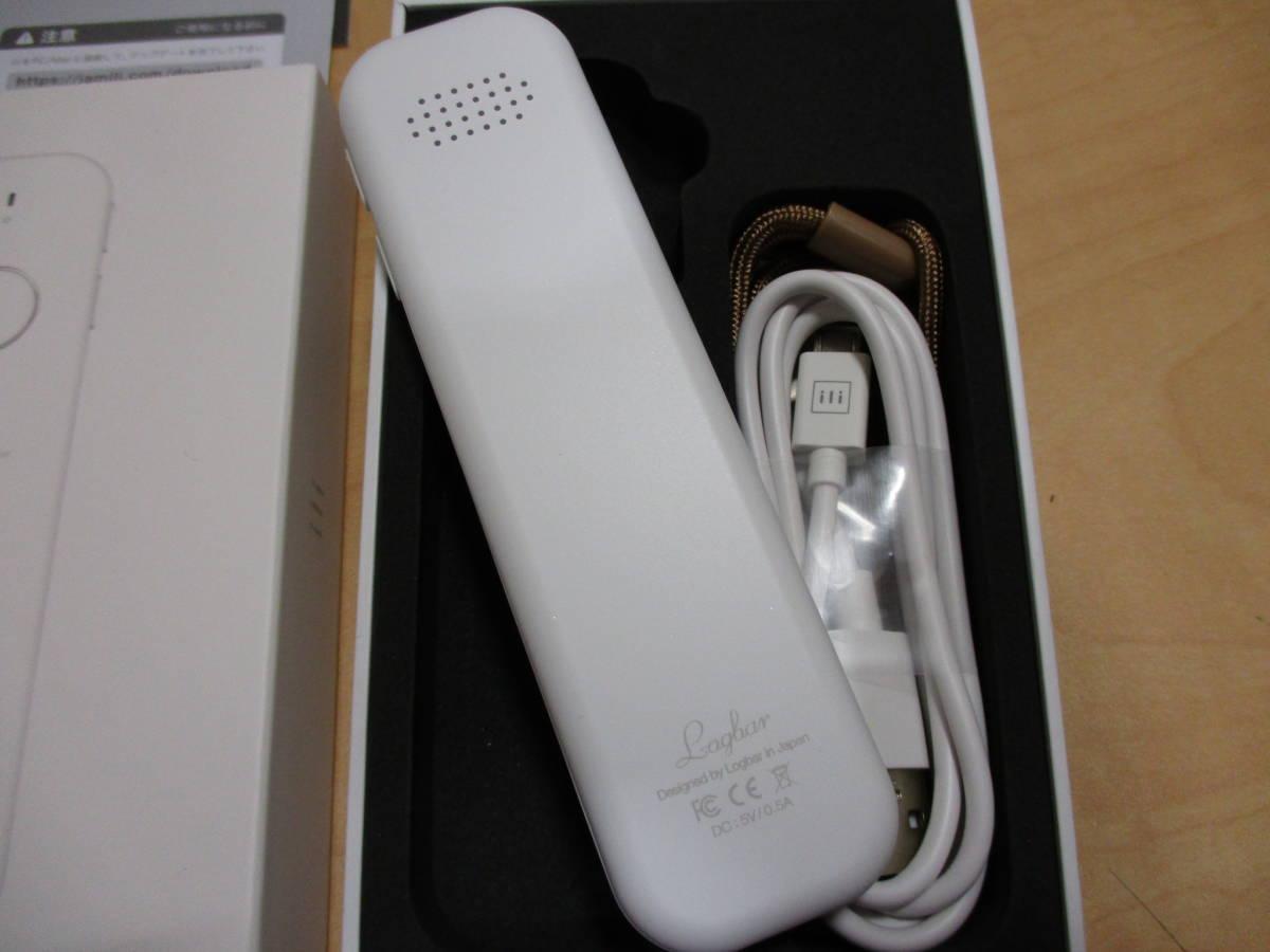 【家電】ili オフライン音声翻訳機 LM11-JA002A 未使用品_画像3