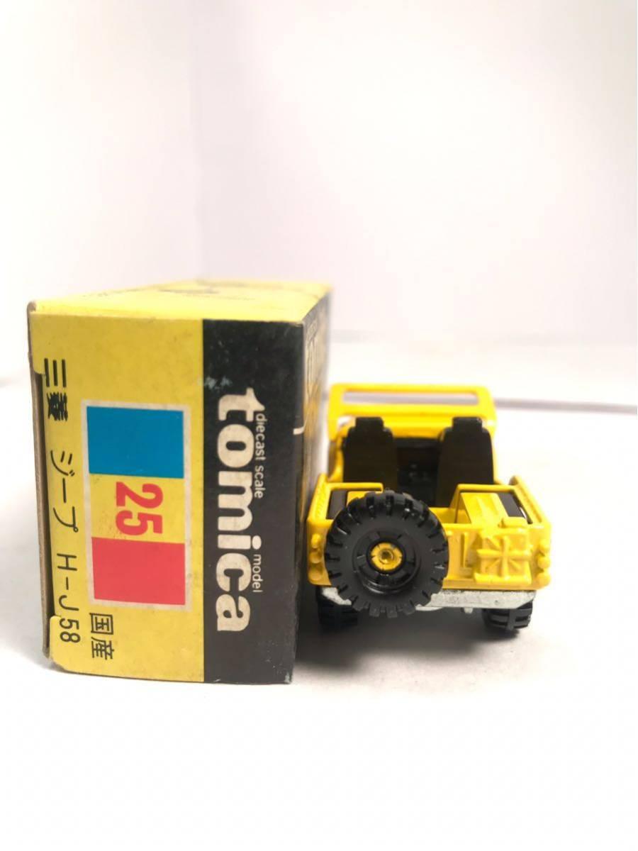 トミカ、日本製、黒箱、三菱、ジープ、H-J58、模型店在庫_画像4